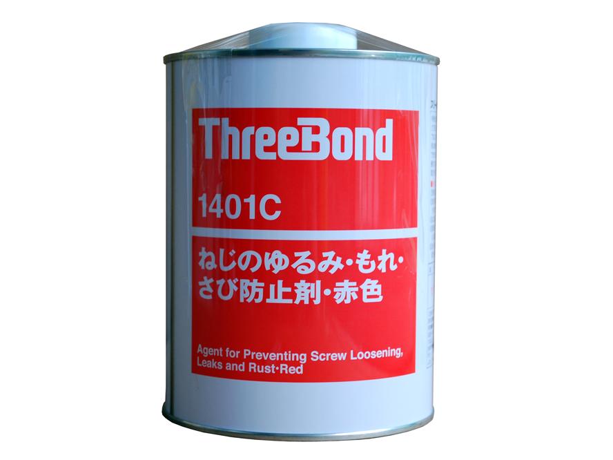 ThreeBond 日本三键原装正品螺纹胶